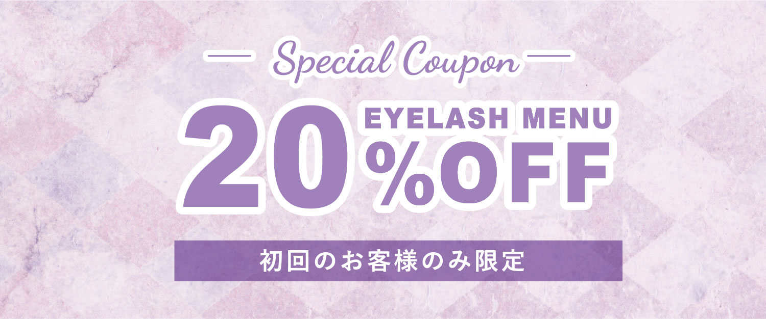 EYELASH SPECIAL COUPON