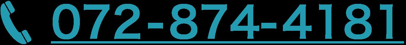 072-874-4181